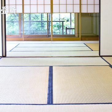 畳の寸法(すんぽう)